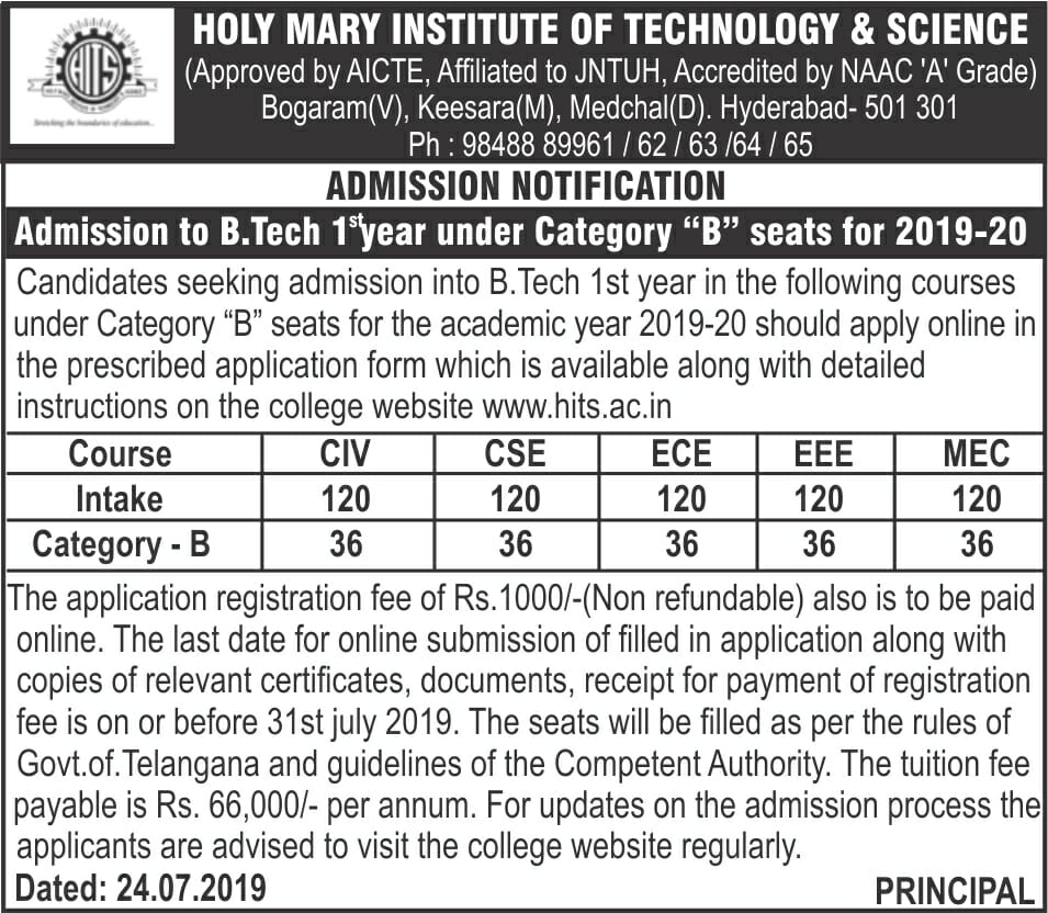 HOLY MARY INSTITUTE OF TECHNOLOGY & SCIENCE |Hyderabad